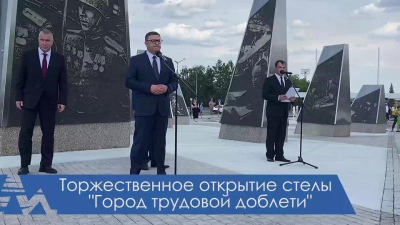 Видео от Магнитка Онлайн Новости Магнитогорска