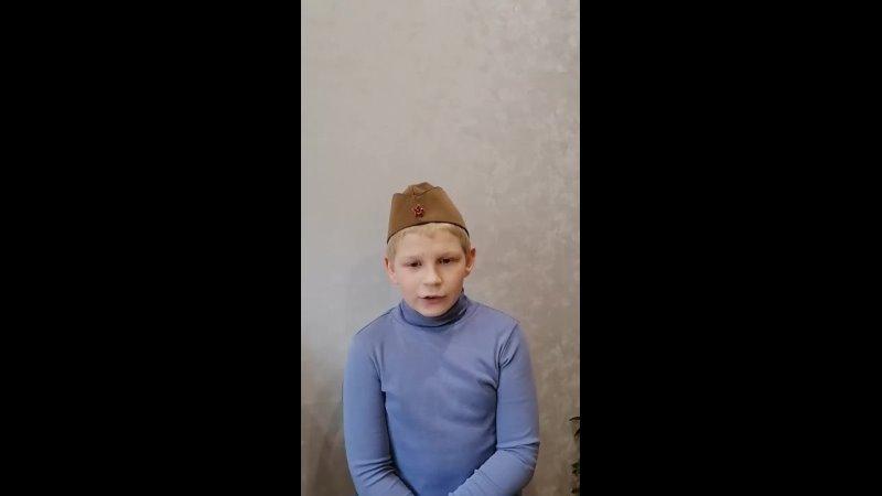 Егерев Евгений, 11 лет