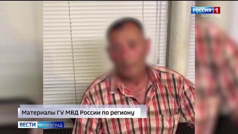 Под Волгоградом задержан мужчина находившийся в федеральном розыске