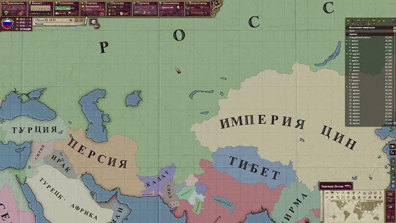 Katarhont ФЕВРАЛЬСКАЯ РЕВОЛЮЦИЯ В Victoria 2 Российская империя №8