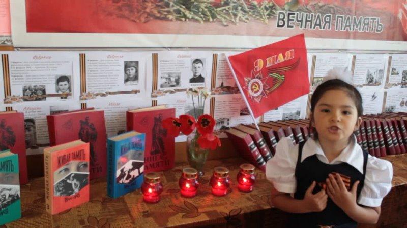 Лопатина Диана, ГКП, с. Соусканиха