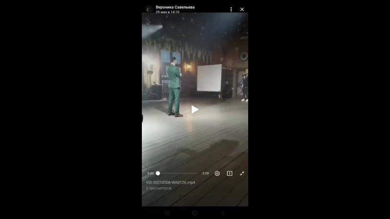 Свадебный танец Артема и Виктории Танго