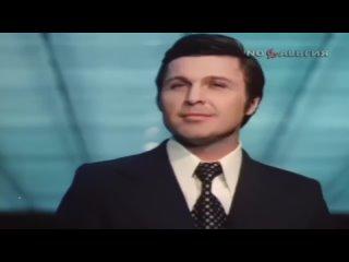 Лев Лещенко - Белая Береза