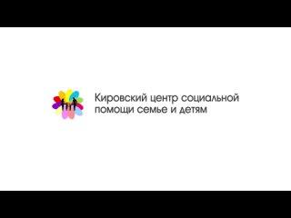 """Детская школа искусств """"Пастораль"""" kullanıcısından video"""