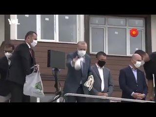 Эрдоган кидает