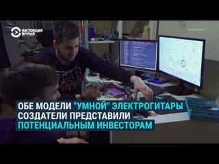 Петербуржец, страдающий от мышечной дистрофии, изобрел гитару для людей с инвалидностью