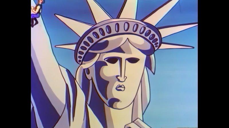 Капитан Пронин 2 - в Америке (1993)_4K