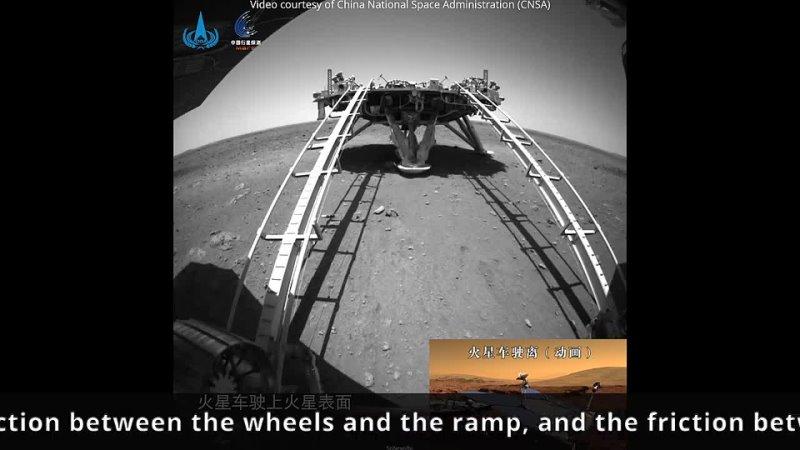 Zhurong's sounds while descending onto Mars