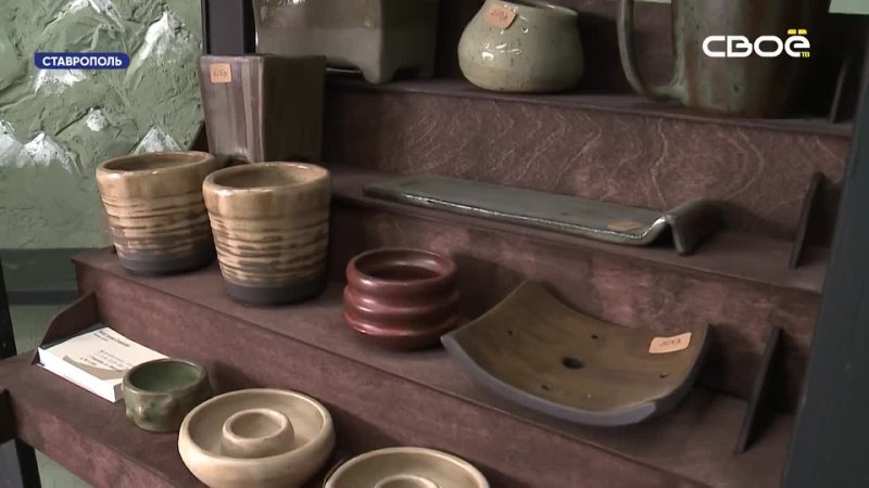 Ставропольский керамист раскрыла секреты гончарного мастерства.