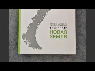 Видео от Библиотека им. И.И. Молчанова-Сибирского Иркутск