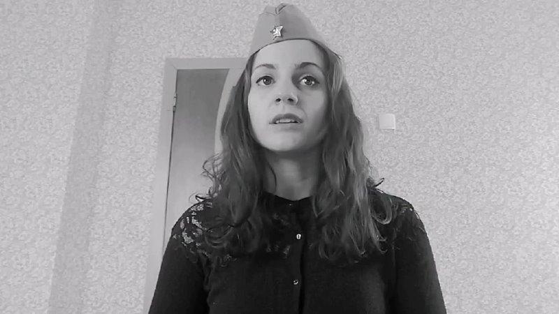 Наум Коржавин - Дети в Освенциме, читает Алёна Брыткова