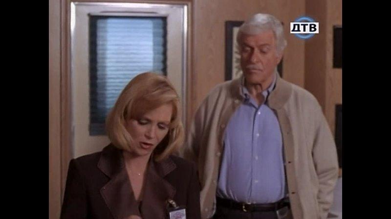 Диагноз Убийство 4 сезон 18 серия 1996