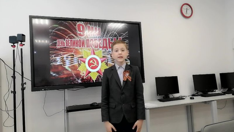 Ершов Фёдор 4 класс