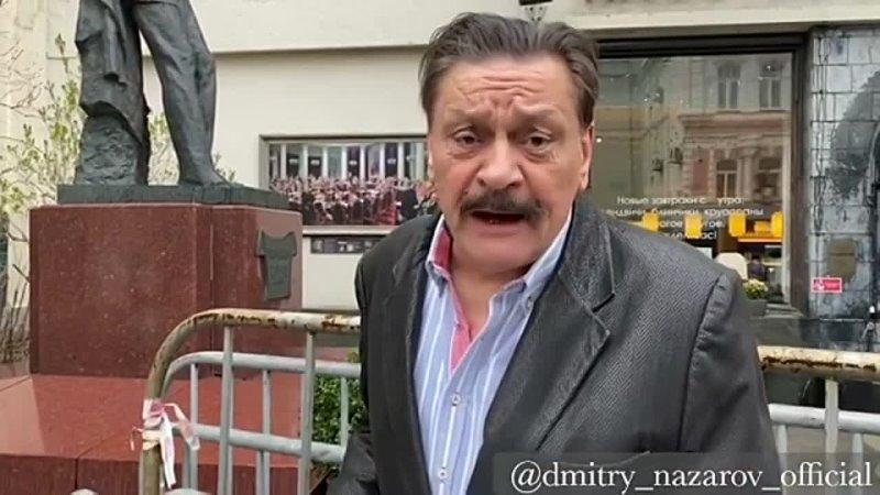 Дмитрий Назаров в Instagram - Репетиция Парада