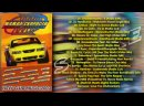 Жажда скорости 33 - 2002 Казанова Records