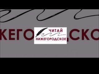 Video by Druzhninskaya-Selskaya-Biblioteka- Pdruzhny