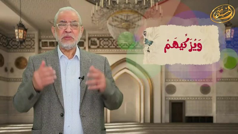 Ответ Джафара ибн Абу Талиб.mp4