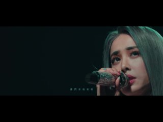 [VK] Jolin Tsai「I Know You're Feeling Blue + The Distance of Love(Eric Chou's cover)」Official Live Video