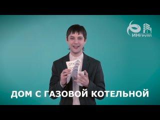 Видео от Мы соседи | Железка Пермь