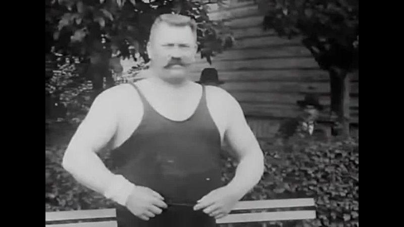 Иван Поддубный и борцы Российская Империя 1912 год