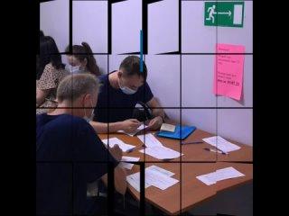 "Video by Команда ""Вместе"": ПКТБА и Технопроект"