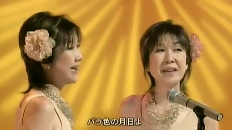 Каникулы любви' Сёстры Дза Пинац Эми и Юми 1974 HD2