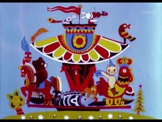 Веселая карусель №32. Чего на свете нету. Два слона. Катина сказка. 2000