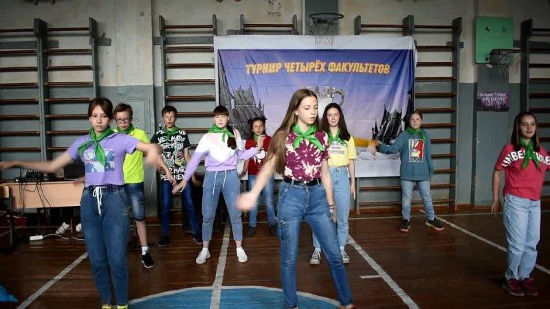 Большие танцы Слизерин