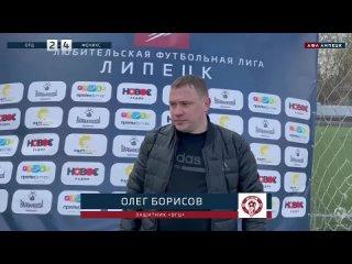 интервью Борисова Олега