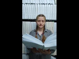 Курская библиотека слепых имени В.С. Алехина kullanıcısından video