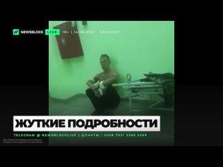 ★ Бойню в БСМП Новочеркасска устроил бывший спецназовец.
