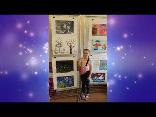 Выставка рисунков учащихся 1-2 классов ДШИ г. Светлого, преп. Резванова Н.В.