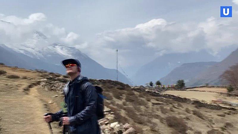 Челябинцы застряли застряли в Гималаях из-за локдауна