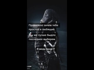 Roman Sergeeviçtan video