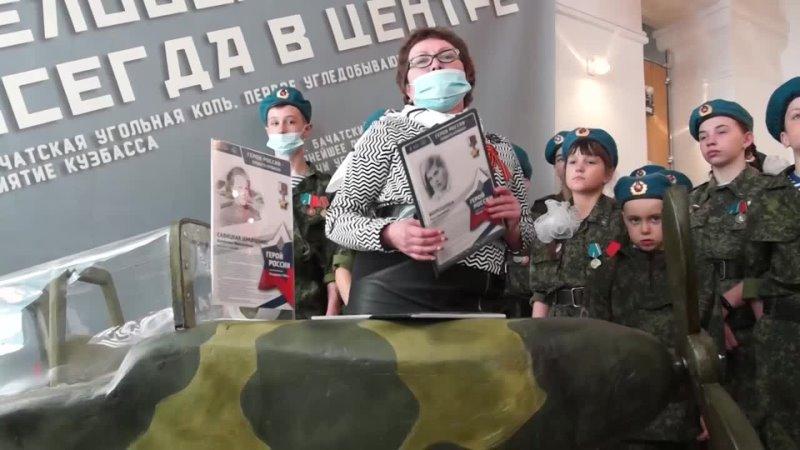 Музейно-выставочный центр Белова принял участие в едином Всекузбасском музейном