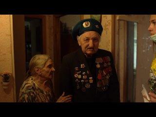 Поздравление Ветеранов ВОВ от ТРЦ Атлас Обнинск совместно с УСЗО
