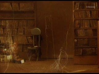 Веселая карусель. №13. Сто пуговиц. Мышонок и кошка. 1983