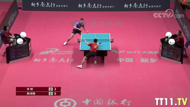 Xu Xin vs Lin Shidong   Chinese WTT Trials and Olympic Simulation 2021