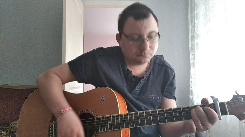 Антон Фёдоров - Mother Father (Broods cover)