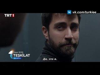 «Разведка» 9 серия. Фраг №1 Русские субтитры