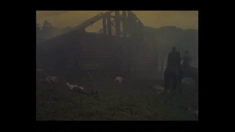 Баба Яга Ой то не вечер кф Волчья кровь