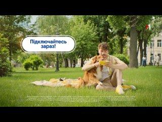 Рекламный блок и анонсы (М1 HD, ) №3