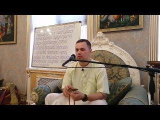 Ганга Хари дас лекция по Шримад Бхагаватам,  (, Омск)