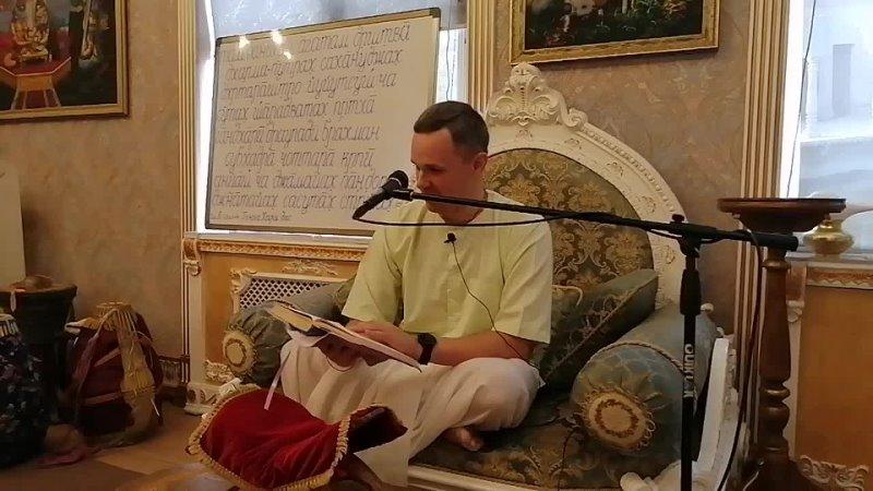 Ганга Хари дас лекция по Шримад Бхагаватам 1 13 3 4 14 07 2021 Омск