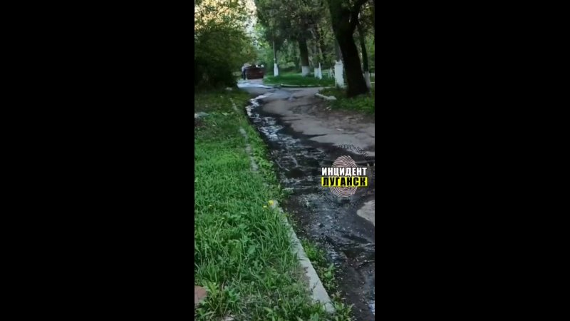 Источник - vk.cominc_lugansk