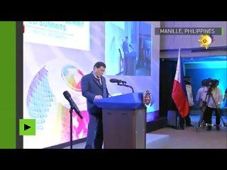 Mise en garde du président des Philippines à l'UE aka le 4ème Reich