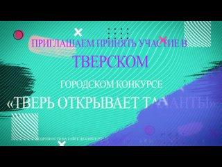 """МБУ """"Дворец культуры поселка Литвинки"""" kullanıcısından video"""