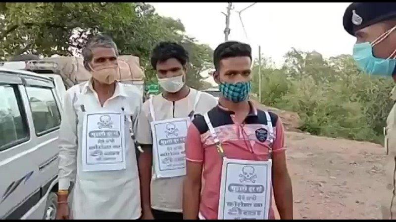 Индия заставляет неуколотых граждан носить на себе таблички с костями