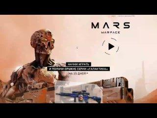 [Griffin Channel] Тест редких Багов на МАРСЕ Warface (секретно)