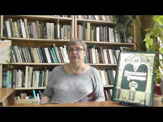 Видео от Библиотеки-Пгт-Знаменки Библиотеки